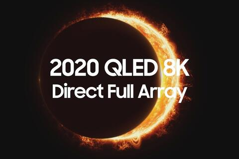 2020 QLED 8K: The Power of Direct Full Array | Samsung